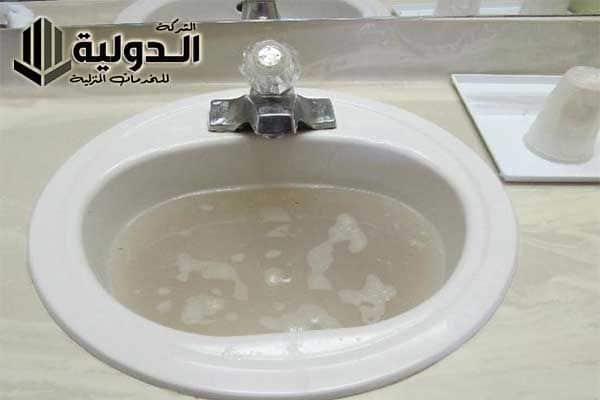 انسداد الحوض من اسباب تسربات المياه